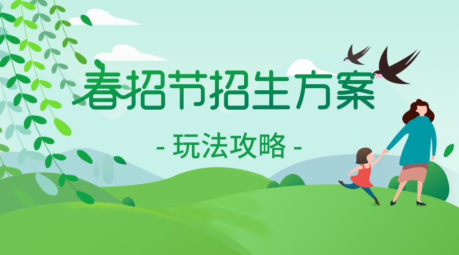 https://cdn.xiaobaoxiu.cn/shiningstar/SiteArticleImg/20190209150917-de8ee.png