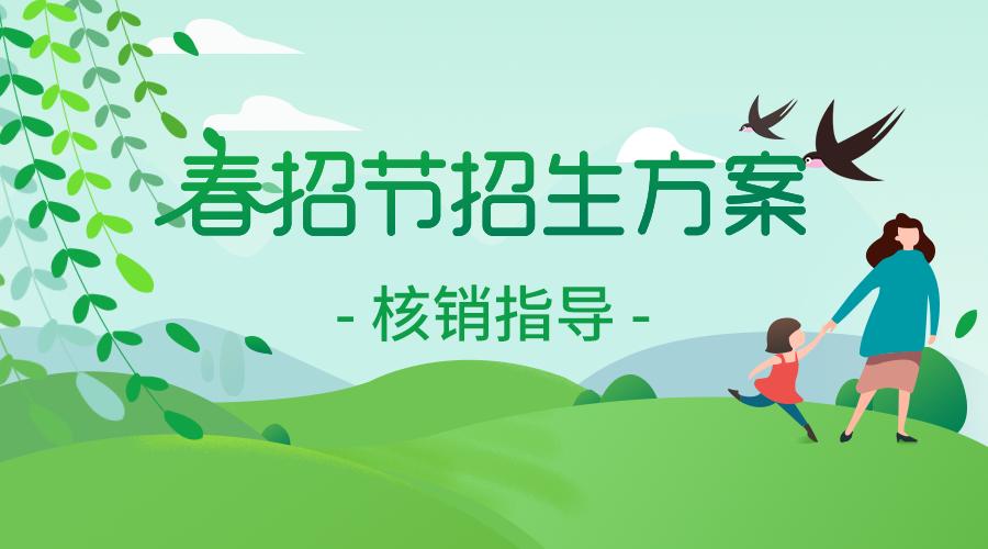 https://cdn.xiaobaoxiu.cn/shiningstar/SiteArticleImg/20190209150941-02521.png