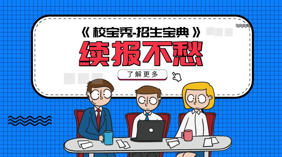 https://cdn.xiaobaoxiu.cn/shiningstar/SiteArticleImg/20190510190115-e1458.png