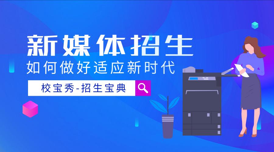 https://cdn.xiaobaoxiu.cn/shiningstar/SiteArticleImg/20190510190317-d023a.png