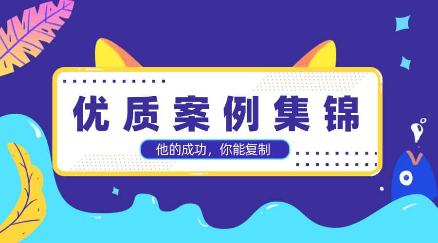 https://cdn.xiaobaoxiu.cn/shiningstar/SiteArticleImg/20190925143734-9d8e1.png